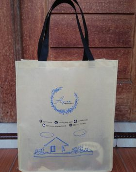 Tas Laundry Ayuna Home Decoration Putih Karanganyar